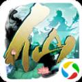 仙灵正传手游官网版 v12.2