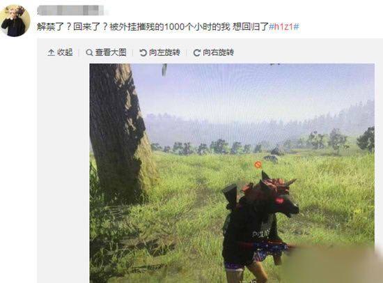 腾讯新游生存竞技枪战网游12月8日发布 或叫H1Z1生存王者[多图]图片3