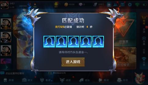 """王者荣耀12月6日抢先服版本更新介绍:大版本""""盛世长安""""来袭[多图]图片8"""