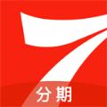 7贷分期app