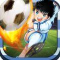 足球小将online官网版