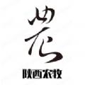 陕西农牧官网