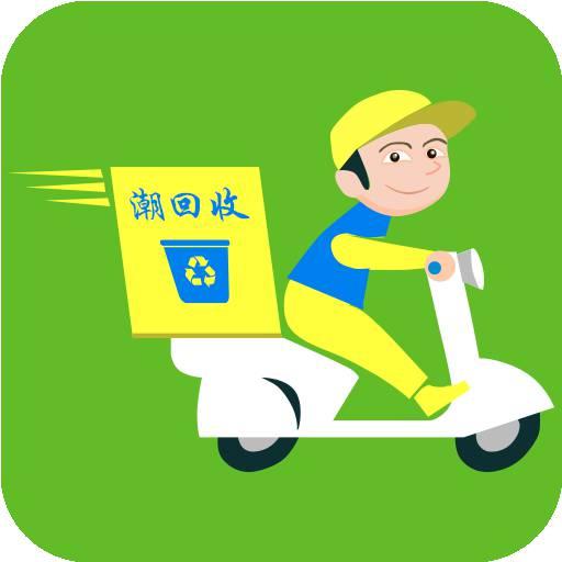 手机回收app合集