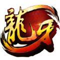 龙牙336官网版