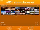 ACDSee apk软件 v1.0