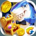 捕鱼来了游戏安卓手机版 v1.15.0