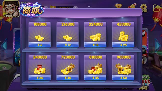 速来游戏金币怎么获得 快速刷金币教程[图]