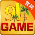 九乐棋牌官网手机版游戏 V1.0.0