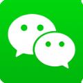 微信手机礼物充值卡官方app v6.5.4