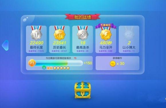 蛇蛇争霸金牌怎么获得 金牌获取方法详解[图]