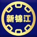 新锦江娱乐官网app v1.1.7