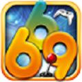 669捕鱼游戏中心手机版