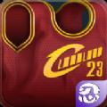 NBA全明星iOS版