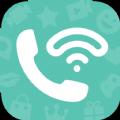 有信电话免费下载安装