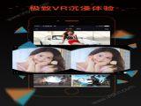 VR手机助手app官方下载 v1.0.0
