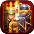 国王的冲突西方