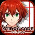 Viidog Code游戏