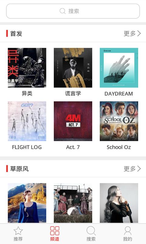 2019热门铃声排行榜_免费热门铃声app下载 免费热门铃声排行榜app v7.0.5