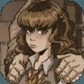 赫敏调教师1.52汉化iOS版 V1.0