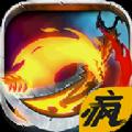 暗黑地牢中文汉化安卓版 v1.0.0