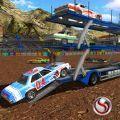 至尊高速巴士司机游戏