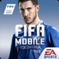 FIFA Mobile 17安卓版