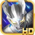 奥特曼传奇英雄手游官网版 v1.0.2