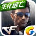 cf手游体验服官网 v1.0.22.160