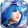 大苍穹时代官方iOS版
