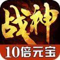 全民霸业ol传奇手游官网版 v1.0.2