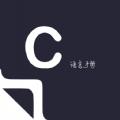菜鸟学C语言软件app v1.0.0