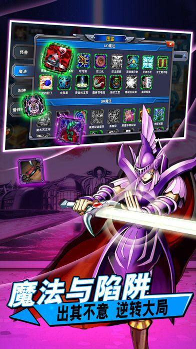 决斗之城ios版图片1