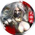 剑雨逍遥手游官方 v1.0.1