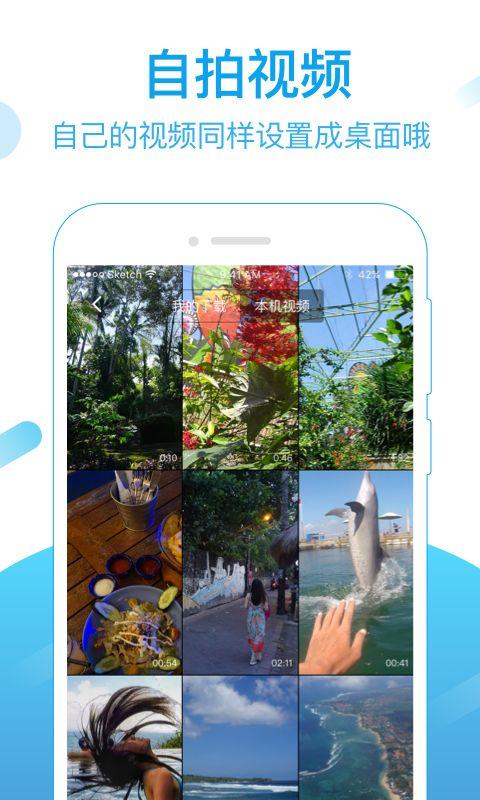3d手机动态壁纸下载 3d手机动态壁纸大全高清下载 v1.1.0下载 清风安