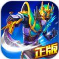 群英传奇梦想三国官方iOS版
