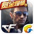 cf手游赏金爆破官方最新版 v1.0.40.240