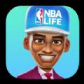 NBA生活游戏