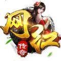 网红传奇官网版