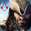 刺客信条海盗刷钱bug游戏安卓修改版(含数据包) v2.4.0