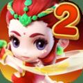 梦幻西游无双版九游安卓版 v1.3.6