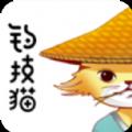 钓技猫app