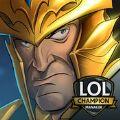 LOL冠军经理手游官网版(LOL Champion Manager) v1.00.008