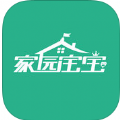 家园宝宝家长版app