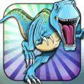 恐龙宝贝之兽王争锋游戏安卓版 v1.0