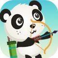 熊猫射箭弓箭手大作战游戏