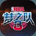 NBA梦之队3加强版