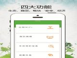 wifi变现app手机版 v1.0