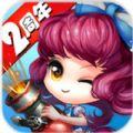 弹弹堂S手机版刷点券版 v2.8.3.0