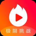 七夕小视频app