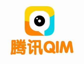 腾讯QIM